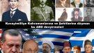 Kuvayimilliye Kahramanlarına ve Şehitlerine düşman bu ABD devşirmeleri