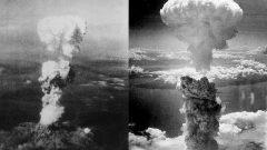 Başhaydut ABD Emperyalistleri, Hiroşima ve Nagazaki'nin 75'inci yıldönümünde insanlık suçları işlemeye devam ediyor