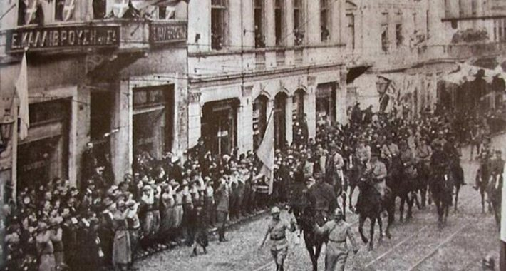98'inci yılında İstanbul'un Emperyalist İşgalden Kurtuluşu Kutlu Olsun! Zaferin Önderi Mustafa Kemal'e Selam Olsun!